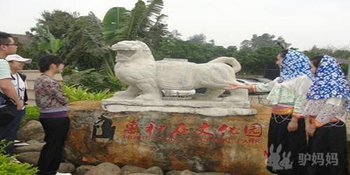 野生动物园人民会堂苏颂科技馆鸿山公园小坪省级森林