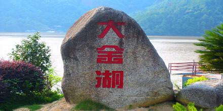 三明麒麟山碑刻