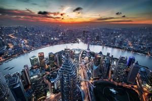 【门票立减】上海环球金融中心观光厅