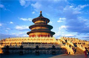 北京4晚5日游特卖,免费接送机,入住全国连锁酒店, 送定制版长城好汉证书 ,慢慢走细细看)