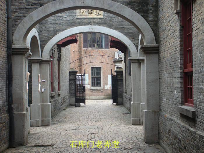 【厦门乐园别墅-马勒别墅】上海同安阳光海岸裴丽影视图片