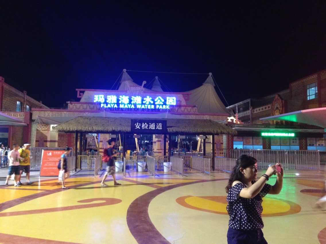 上海玛雅海滩水公园上海玛雅海滩水公园好玩 夜场不够图片