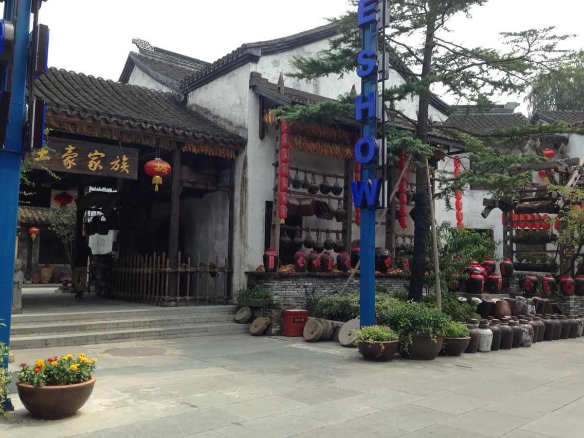 【宋城2天1晚】游杭州宋城图片