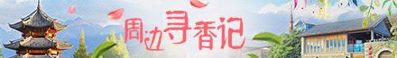 edf壹定发注册edf壹定发320