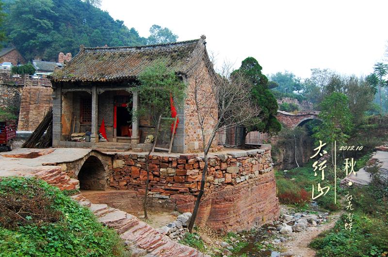 河南郭亮村附近还有什么旅游景点图片