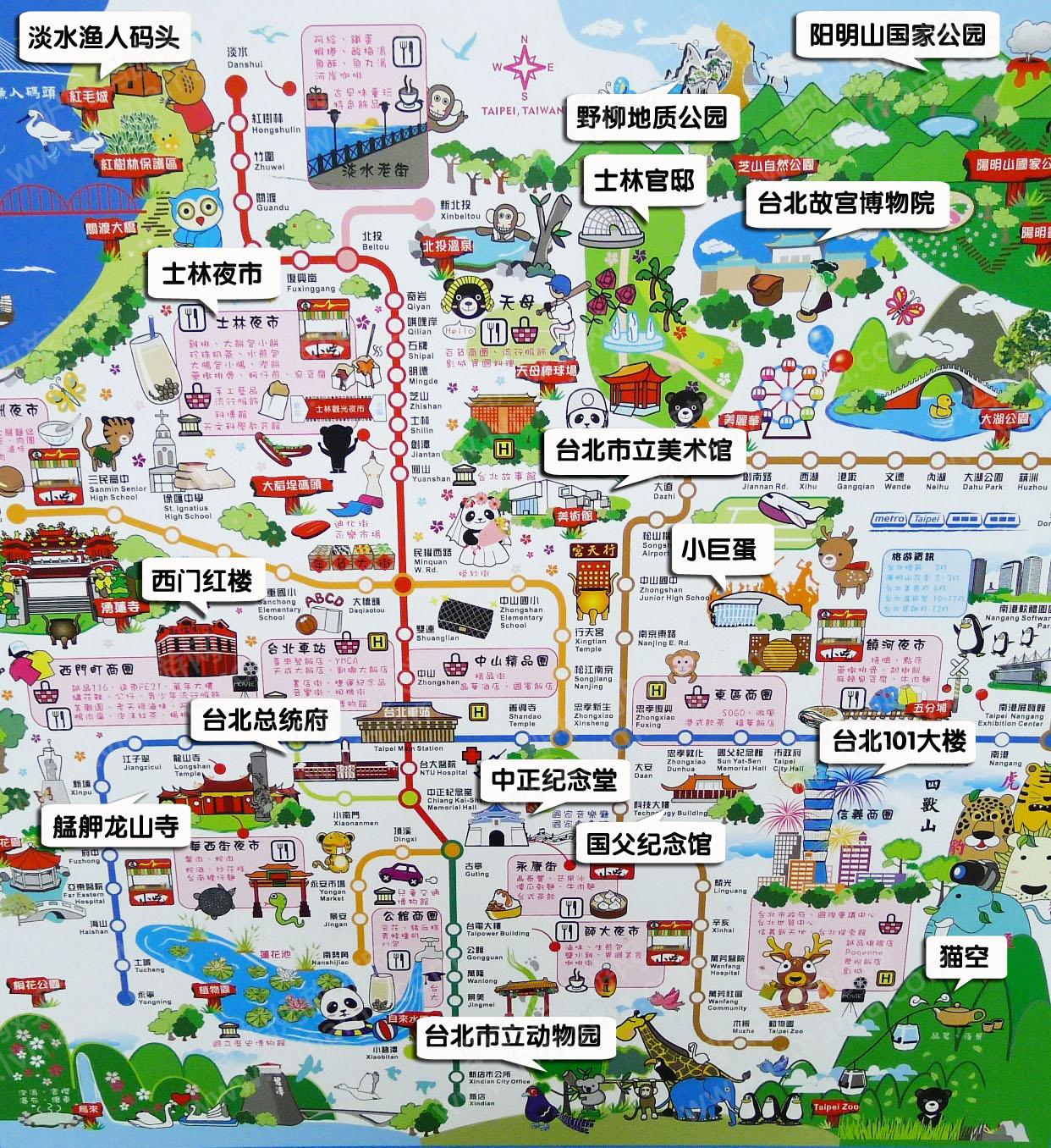 台北旅游景点地图@郑艳菲
