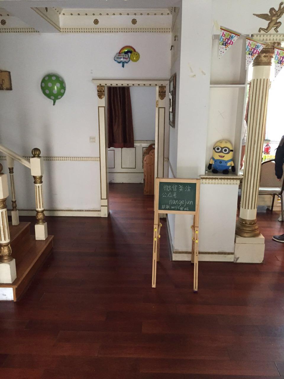 【南歌郡别墅轰趴聚复新】世纪巧克力别墅派对牛奶梓山湖别墅图片