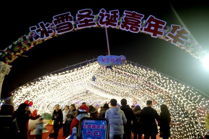 南通探险王国百万打造   环球冰雪圣诞嘉年华   12.18日—1.