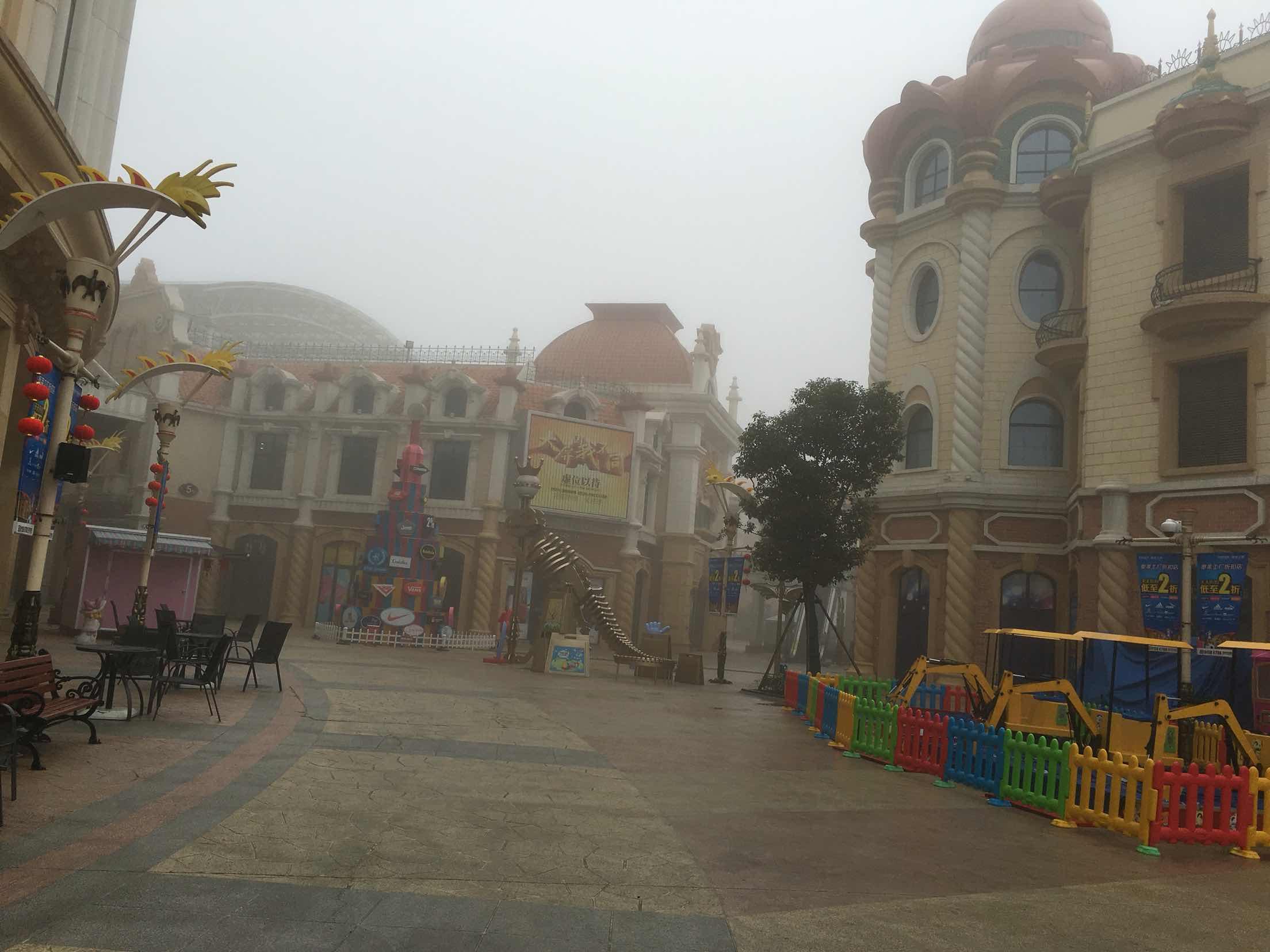 住1晚常州景尚尚茶主题酒店,游中华恐龙园 恐龙谷温泉 恐龙园 温泉