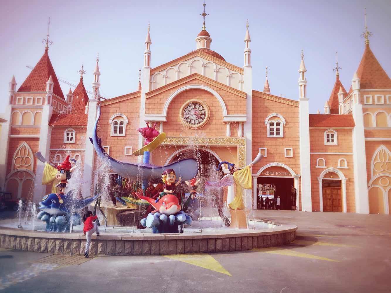 蓬莱欧乐堡梦幻世界