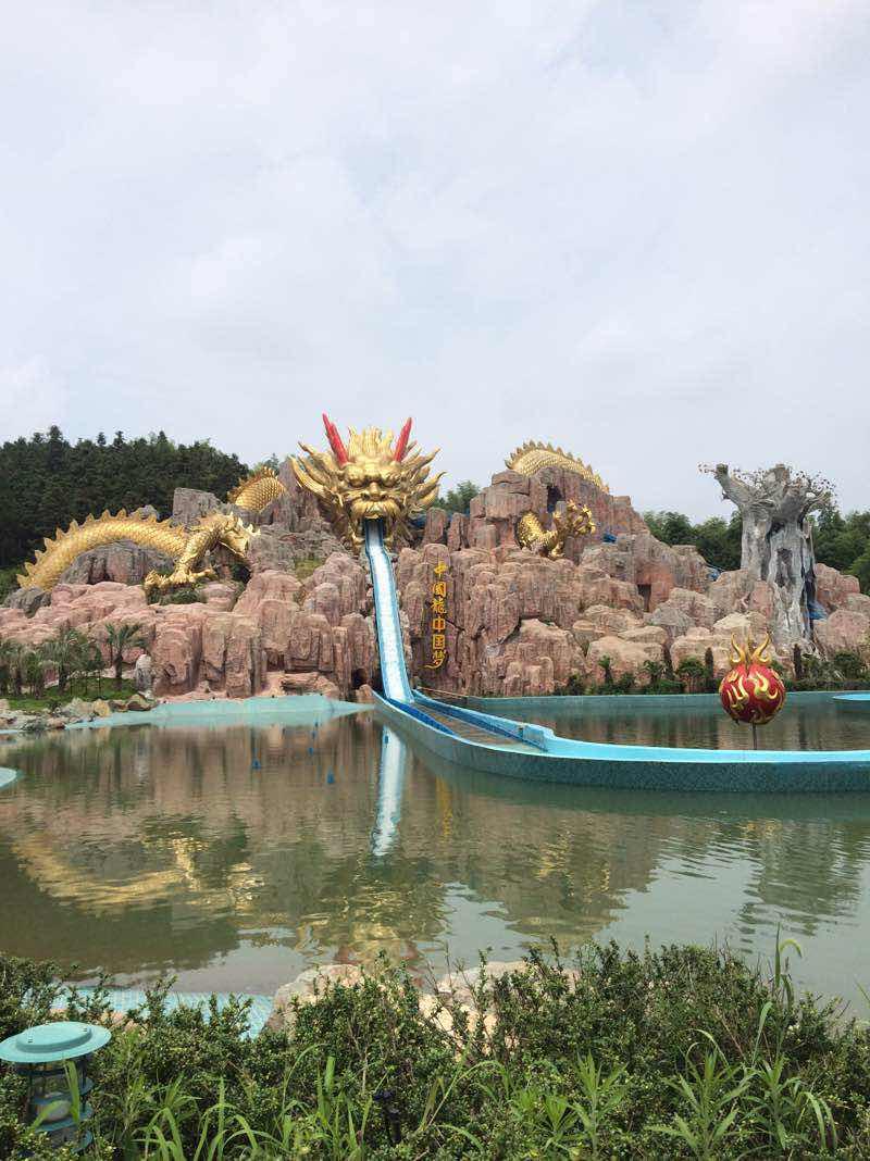 银杏湖乐园 学生票银杏湖乐园游乐园在江宁郊区 坐南京地铁到 驴妈妈