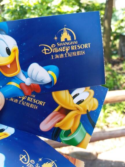 上海迪士尼乐园 亲子套票