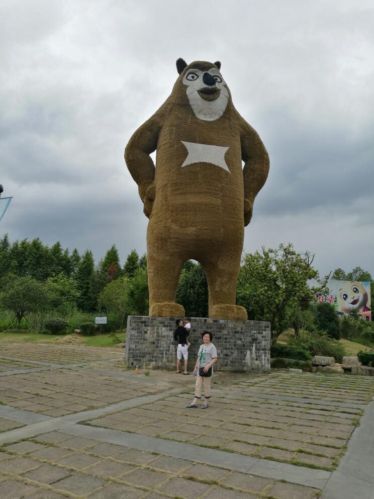 灵峰田园熊出没乐园