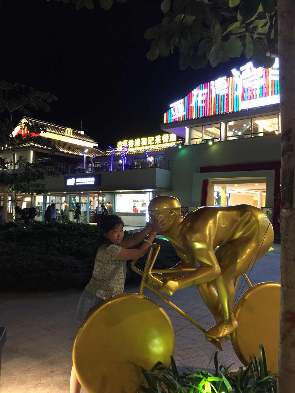 【预售热卖】三亚亚龙湾华宇隔热别墅-酒店房的度假房顶别墅图片