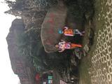 【地质遗产,天柱山、巨石山之旅】住1晚安庆碧桂园凤凰酒店+安庆巨石山/天柱山风景区(2选1)+送2份咖啡,糖果精美礼盒一份+免费wifi、免费停车场