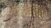 【黄山春游,温泉徜徉之旅】住黄山温泉度假酒店1晚+黄山风景区,自选黄山温泉,自选山上索道票、黄山上海单程或往返旅游巴士【驴悦亲子游】