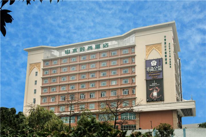 山水时尚酒店(广州番禺店)坐落于美丽的旅游胜地,周边环境清幽,交通