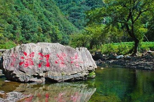 1日游跟团游费用_芜湖到水墨汀溪风景区 水墨汀溪风景