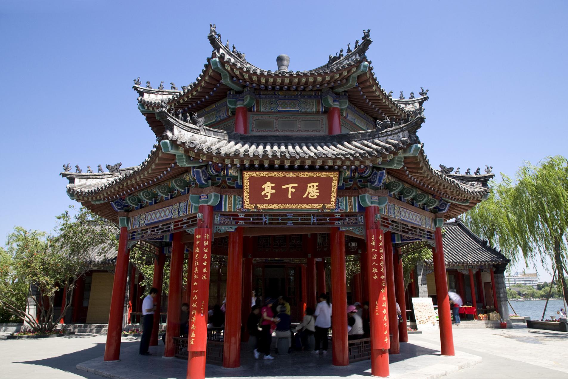 济南动物园,大明湖,芙蓉街1日巴士跟团游