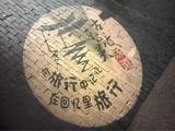 【天下三分明月夜,二分无赖是扬州】住1晚扬州扬鹏锦江大酒店(高级房免费升级豪华房)+瘦西湖风景区/瘦西湖风温泉/大明寺/个园/何园(5选1)+品双人自助早餐