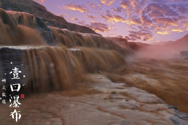 延安西安、黄河壶口瀑布5日双飞跟团游(西安当前初中步于都县图片