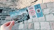 【当季爆款】北京双飞5日跟团游(当季爆款、限量钜惠,精选商务酒店 春节绚丽京城夜烟花晚会、 庙会、冰雪嘉年华)