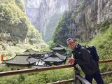 重庆武隆天坑三桥-龙水峡地缝巴士1日当地游(含换车费,品仙女山原生态餐)
