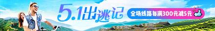 edf壹定发注册edf壹定发51