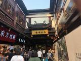 上海东方明珠、浦江游船、城隍庙含午餐1日巴士跟团游([天天发车]市区上门接,接站范围集合点8公里之内免费上门接2人起接)