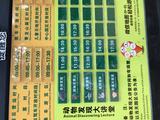 【广州长隆2人欢乐自由行】住1晚广州长隆熊猫酒店+长隆主题乐园(景区3选1),赠:欢迎饮品