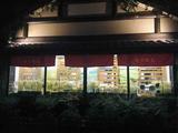 无锡2天1晚【拈花湾灵山大佛周边酒店】无锡嘉昱酒店含双早+灵山小镇·拈花湾/无锡灵山大佛景点2选1