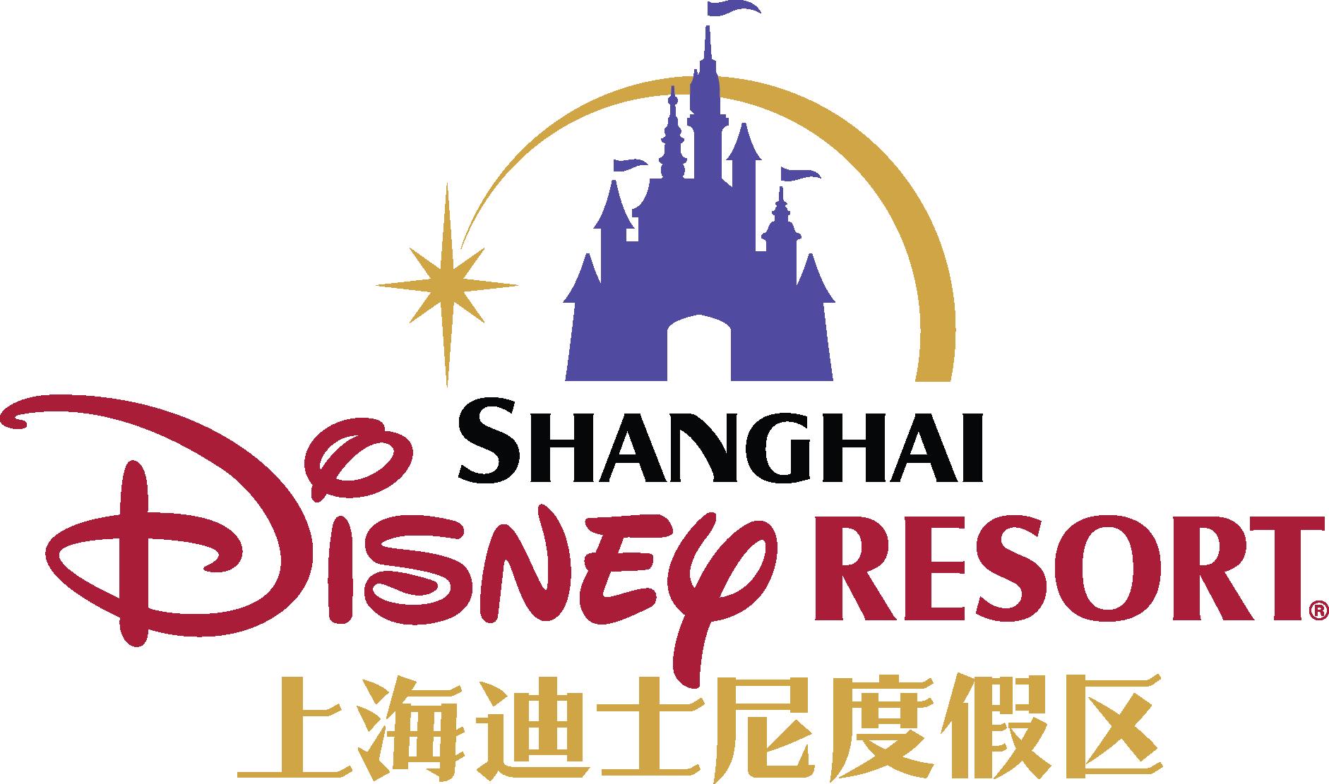 上海迪士尼